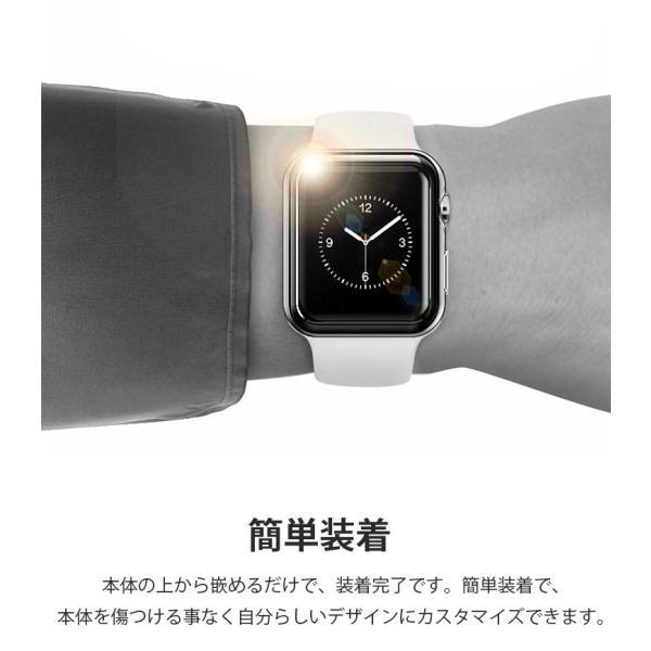 Apple Watch 5 ケース 44mm アップルウォッチ4 カバー 40mm Apple Watch Series 3 42mm 38mm 超薄型 カバー アイフォンウォッチ 全面保護 ケース|smahoservic|10