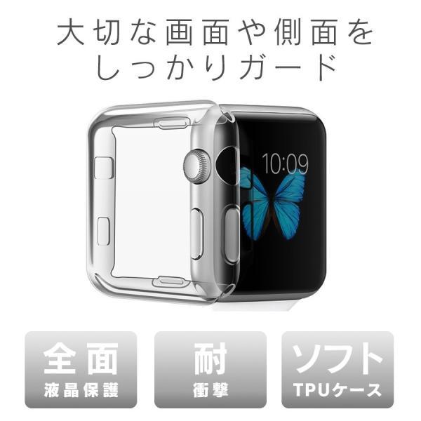 アップルウォッチ カバー ケース 液晶 保護 Apple Watch フル カバー Series 4 3 2 1 保護ケース 44 40 42 38 mm  TPU 薄型|smaif|03