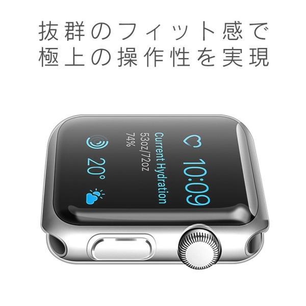 アップルウォッチ カバー ケース 液晶 保護 Apple Watch フル カバー Series 4 3 2 1 保護ケース 44 40 42 38 mm  TPU 薄型|smaif|07