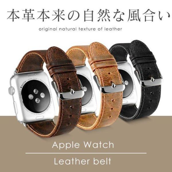 アップルウォッチ バンド ベルト 革 Apple Watch 4 3 2 1 本革 38 40 42 44 mm 牛革 おしゃれ 送料無料|smaif
