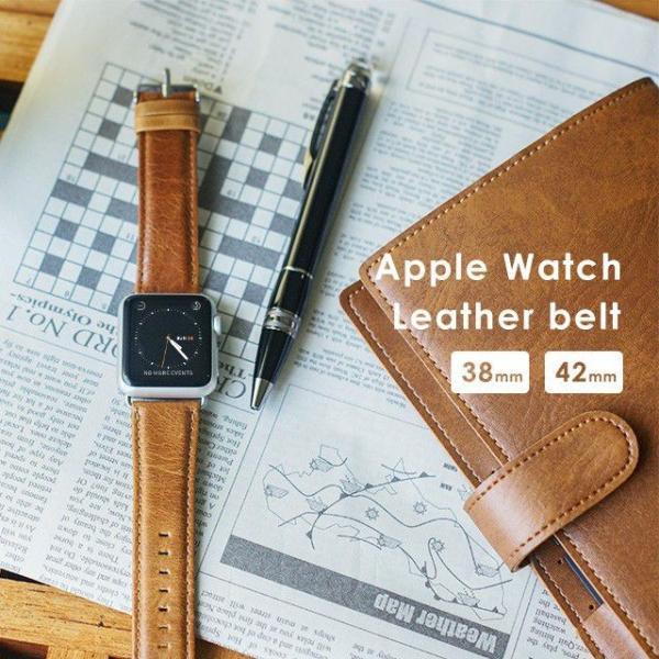 アップルウォッチ バンド ベルト 革 Apple Watch 4 3 2 1 本革 38 40 42 44 mm 牛革 おしゃれ 送料無料|smaif|02