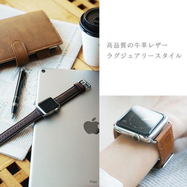 アップルウォッチ バンド ベルト 革 Apple Watch 4 3 2 1 本革 38 40 42 44 mm 牛革 おしゃれ 送料無料|smaif|04