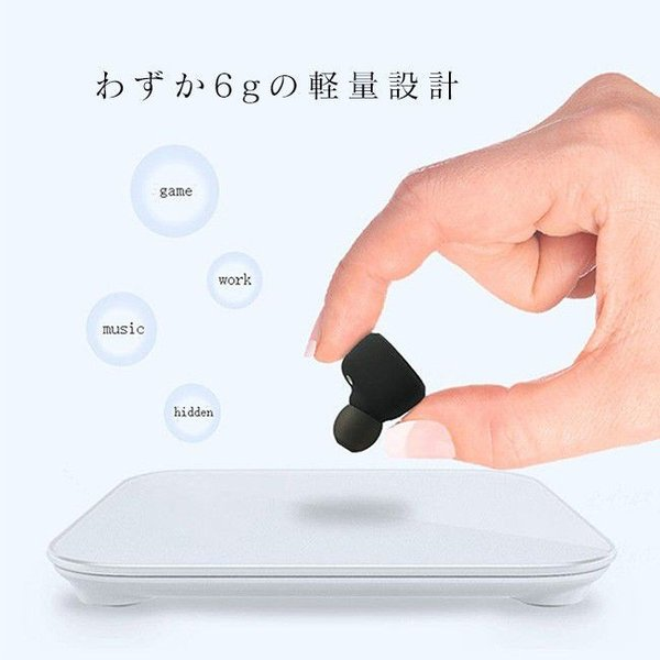ワイヤレス イヤホン Bluetooth 高品質 iPhone カナル型 TWS イヤフォン 充電ケース付 Android対応 ブルートゥース【技適認証済み】 smaif 12