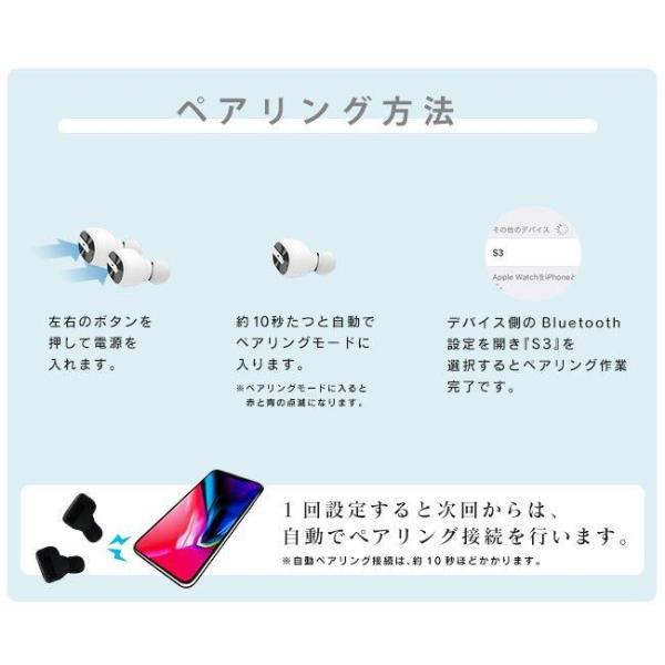 ワイヤレス イヤホン Bluetooth 高品質 iPhone カナル型 TWS イヤフォン 充電ケース付 Android対応 ブルートゥース【技適認証済み】 smaif 19