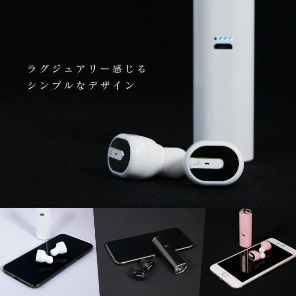 ワイヤレス イヤホン Bluetooth 高品質 iPhone カナル型 TWS イヤフォン 充電ケース付 Android対応 ブルートゥース【技適認証済み】 smaif 06