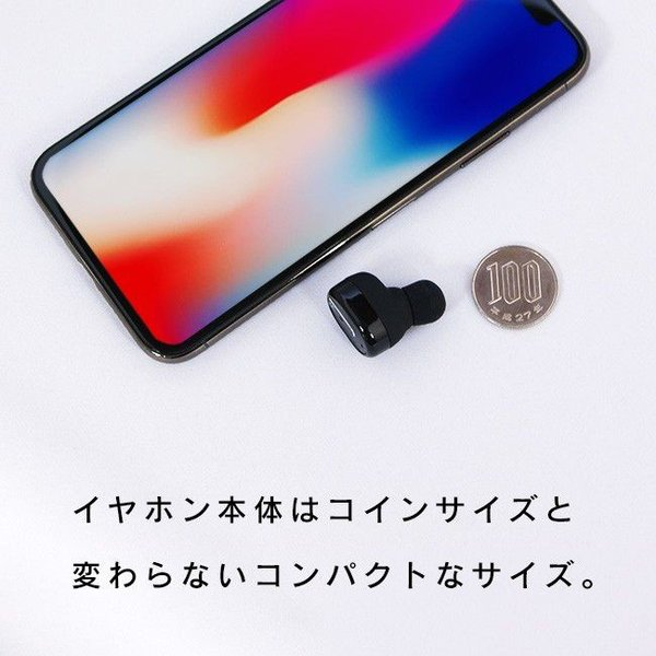 ワイヤレス イヤホン Bluetooth 高品質 iPhone カナル型 TWS イヤフォン 充電ケース付 Android対応 ブルートゥース【技適認証済み】 smaif 09