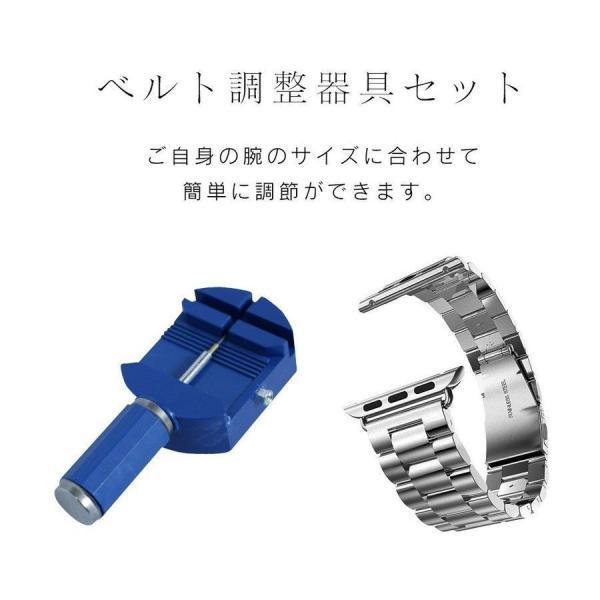 Apple Watch バンド ベルト アップルウォッチ ステンレス 38 40 42 44 mm Series シリーズ 4 3 2 1 錆びにくい 交換 ウォッチバンド 調整器具付 smaif 12