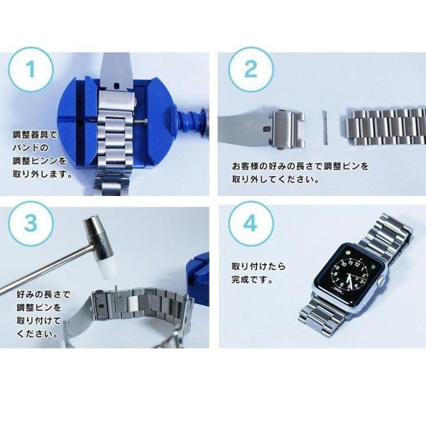 Apple Watch バンド ベルト アップルウォッチ ステンレス 38 40 42 44 mm Series シリーズ 4 3 2 1 錆びにくい 交換 ウォッチバンド 調整器具付 smaif 13