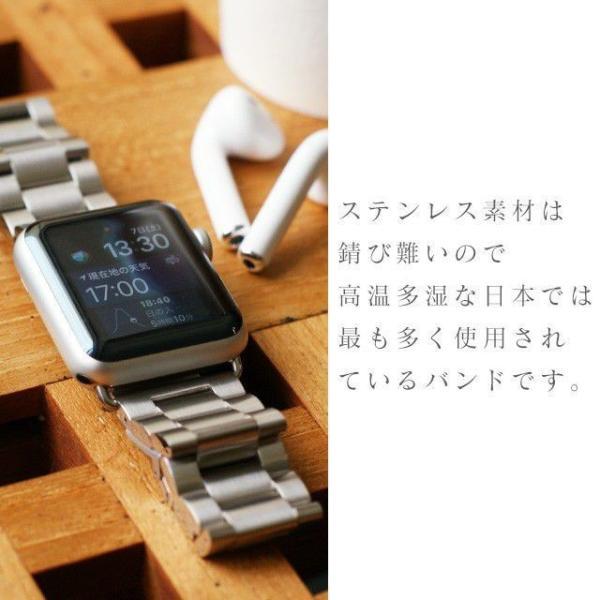 Apple Watch バンド ベルト アップルウォッチ ステンレス 38 40 42 44 mm Series シリーズ 4 3 2 1 錆びにくい 交換 ウォッチバンド 調整器具付 smaif 03