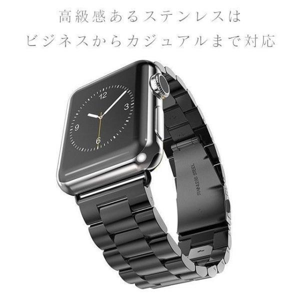 Apple Watch バンド ベルト アップルウォッチ ステンレス 38 40 42 44 mm Series シリーズ 4 3 2 1 錆びにくい 交換 ウォッチバンド 調整器具付 smaif 05