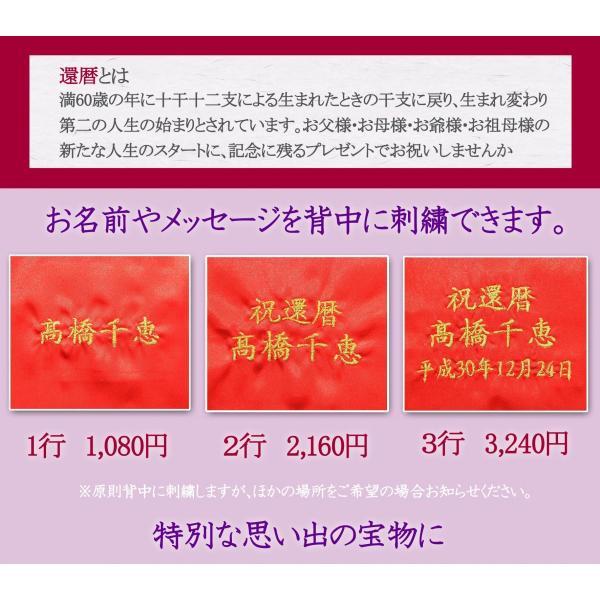 スヌーピーぬいぐるみ付き 傘寿・米寿・卒寿・白寿祝い用 黄色ちゃんちゃんこ small-h 05