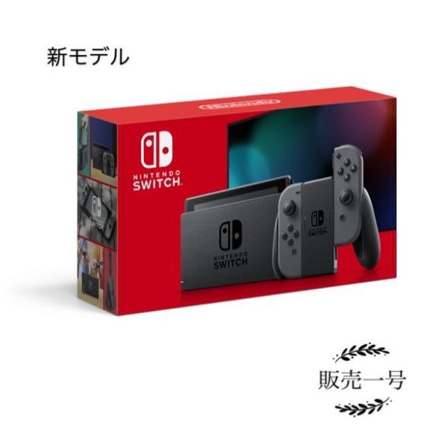 Nintendo Switch 本体 (ニンテンドースイッチ) 【Joy-Con (L) / (R) グレー】(バッテリー持続時間が長くなっ たモデル)|smart-com
