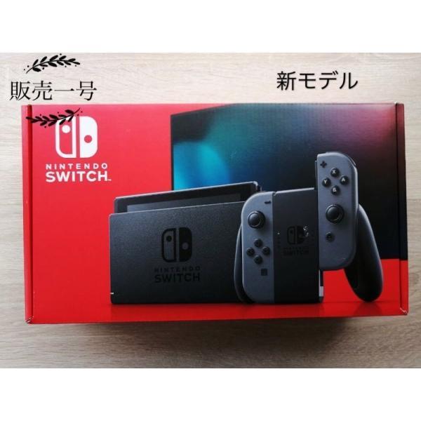 Nintendo Switch 本体 (ニンテンドースイッチ) 【Joy-Con (L) / (R) グレー】(バッテリー持続時間が長くなっ たモデル)|smart-com|03