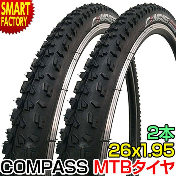 マウンテンバイク タイヤ 26インチ 2本セット 26x1.95 HE  52-559 W2001 コンパス COMPASS ブロックタイヤ