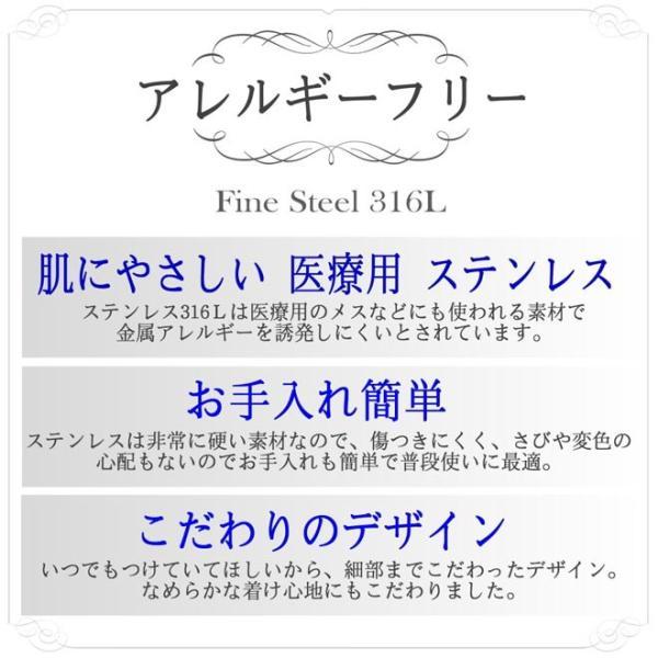医療用 ステンレス 金属 ノンアレルギー  ベネチアン チェーン ネックレス ペンダント 50cm 1.0mm PNC-212