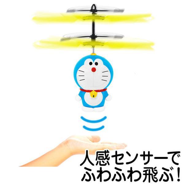 ラジコンフライングドラえもん空を飛ぶおもちゃキャラクター子供室内ヘリコプタードローンホビー誕生日プレゼント