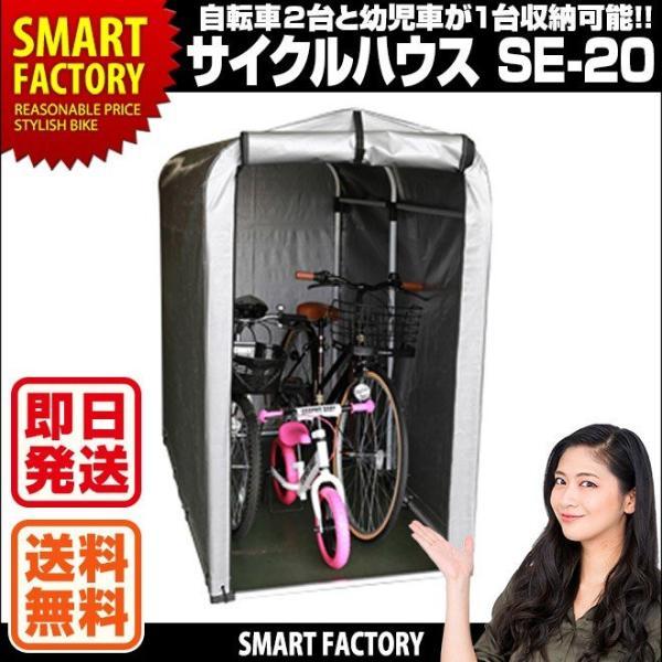 1000円クーポン自転車置き場自転車置き場自転車収納バイク収納物置屋外収納雨よけ紫外線除けアルミフレーム