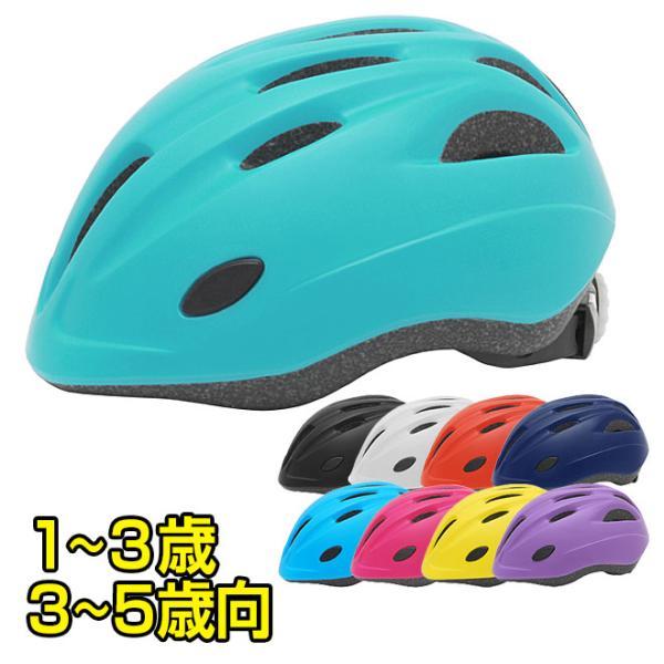 自転車子供ヘルメット1歳2歳3歳〜5歳軽い軽量パルミーキッズヘルメットP-HI-7