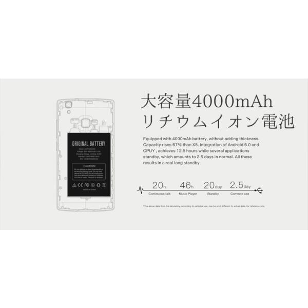 SIMフリー格安5インチHDスマホ DOOGEE X5 MAX Pro LTE対応|smart-gadgets|03