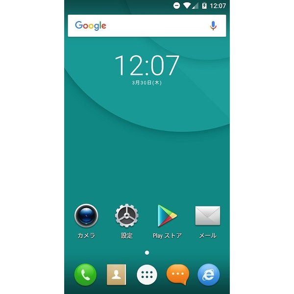 SIMフリー格安5インチHDスマホ DOOGEE X5 MAX Pro LTE対応|smart-gadgets|05
