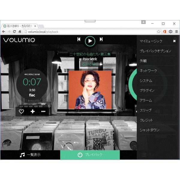 ES9023 I2S DAC専用 Volumio2 日本語版 インストール済みMicroSD smart-gadgets