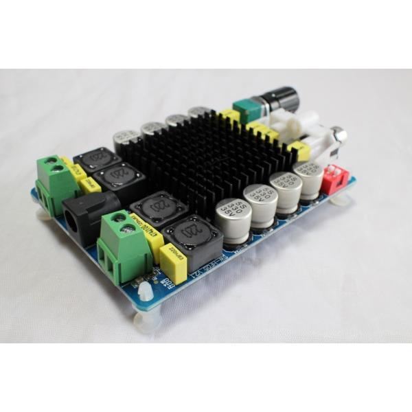 Pi-AMP 100W+100Wの超小型デジタルアンプ TDA7498使用|smart-gadgets|02