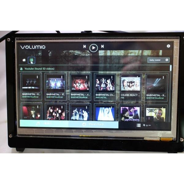 ラズパイ3ビルトインの 7インチ ハイレゾ音楽プレーヤ−(Volumio2)|smart-gadgets|05
