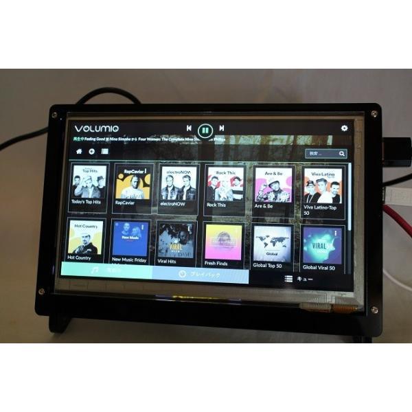 ラズパイ3 Model B+ビルトインの 7インチ ハイレゾ音楽プレーヤ−(Volumio2)|smart-gadgets|03