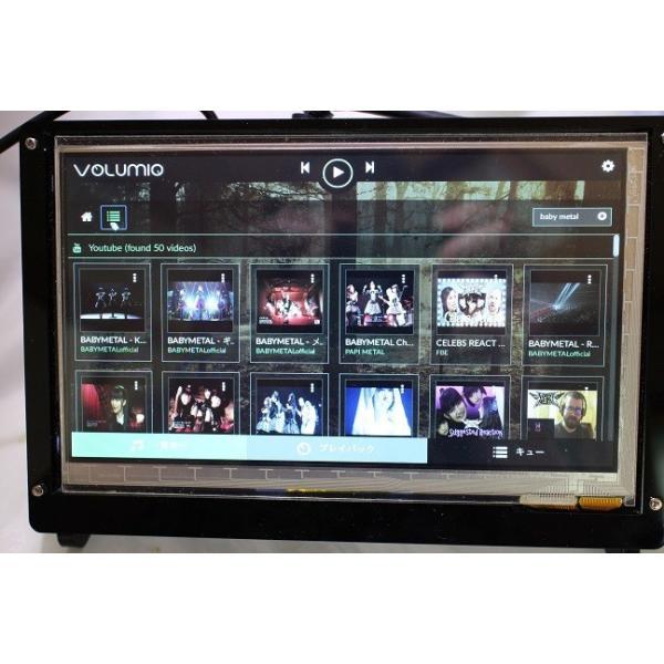 ラズパイ3 Model B+ビルトインの 7インチ ハイレゾ音楽プレーヤ−(Volumio2)|smart-gadgets|05