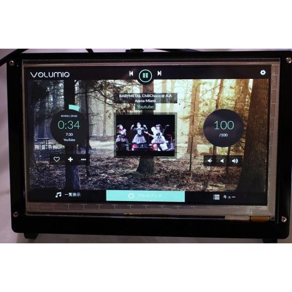 ラズパイ3 Model B+ビルトインの 7インチ ハイレゾ音楽プレーヤ−(Volumio2)|smart-gadgets|06