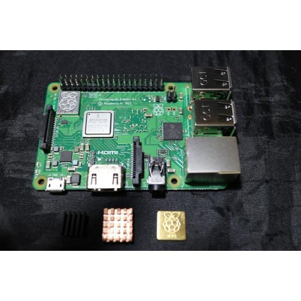 ラズパイ3 Model B+ビルトインの 7インチ ハイレゾ音楽プレーヤ−(Volumio2)|smart-gadgets|07