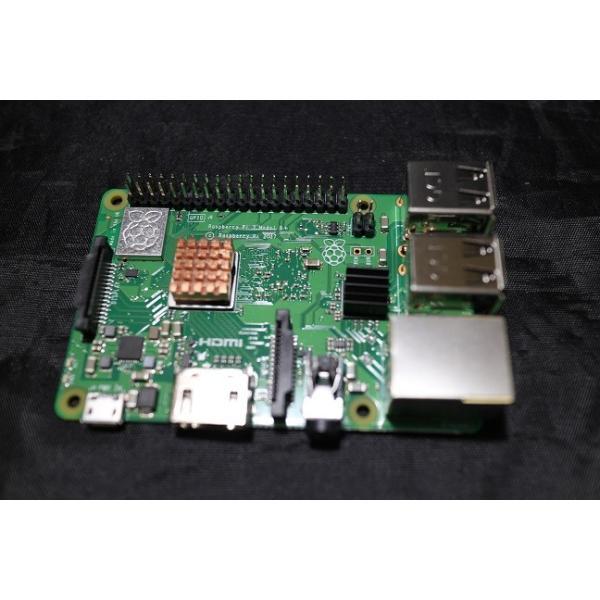 ラズパイ3 Model B+ビルトインの 7インチ ハイレゾ音楽プレーヤ−(Volumio2)|smart-gadgets|08