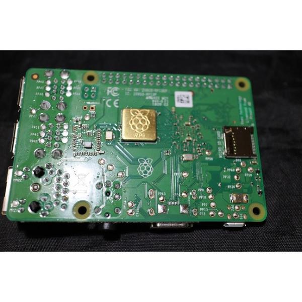 ラズパイ3 Model B+ビルトインの 7インチ ハイレゾ音楽プレーヤ−(Volumio2)|smart-gadgets|09