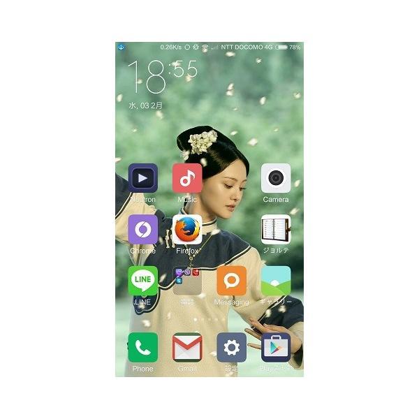 Xiaomi Redmi Note 2 日本語対応 FDD LTE 1920*1080P FHD RAM/2GB ROM/16GB オクタコア 5.5インチ Android 5|smart-gadgets|03