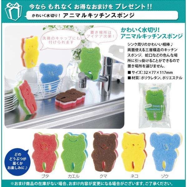 ルクエ シトラススプレー(1個入/大) 特典付/在庫有|smart-kitchen|05