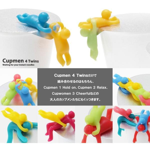 Cupmen (カップメン) 4 Twins (ASC) /在庫有|smart-kitchen|03