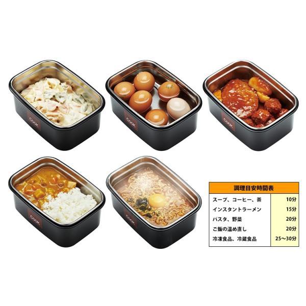 BaroCoOK 加熱式弁当箱 角型L 1000ml ランチボックス /バロクック  /在庫有/P5倍|smart-kitchen|04