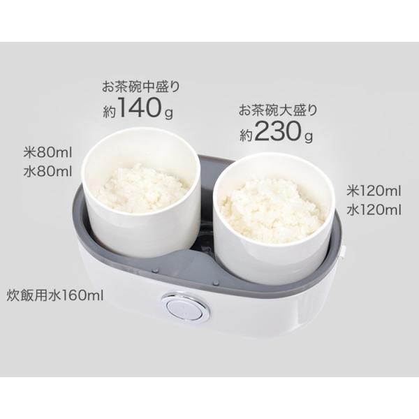 お一人様用 ハンディ炊飯器 1.3合  /在庫有|smart-kitchen|03