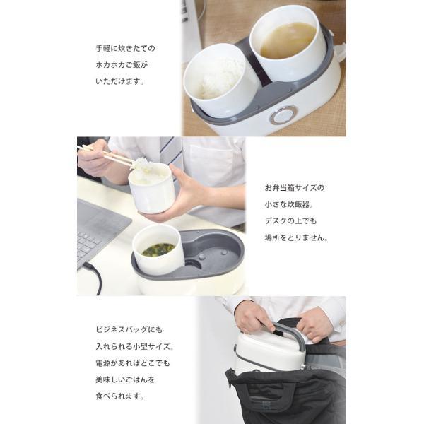 お一人様用 ハンディ炊飯器 1.3合  /在庫有|smart-kitchen|04