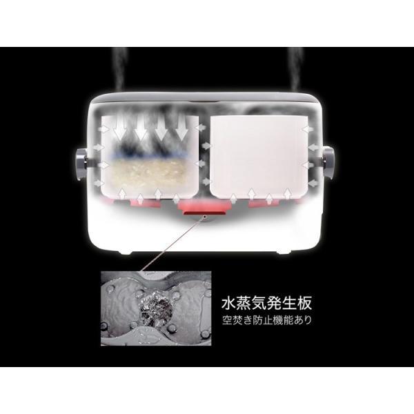 お一人様用 ハンディ炊飯器 1.3合  /在庫有|smart-kitchen|05