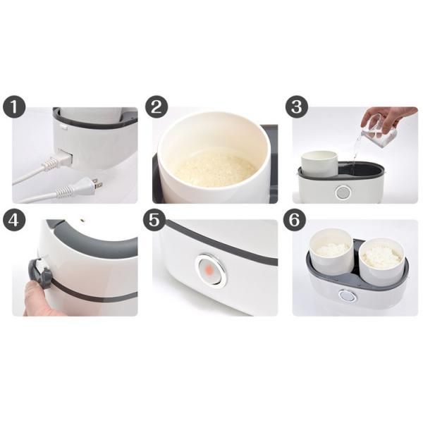 お一人様用 ハンディ炊飯器 1.3合  /在庫有|smart-kitchen|06