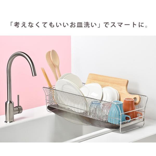 hanauta 水切りラック 縦置きロング シルバー /ハナウタ  /予約商品/P10倍|smart-kitchen|03