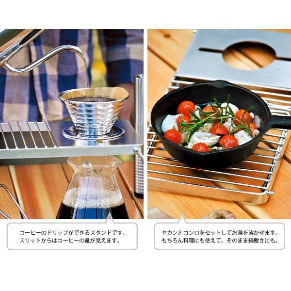 HIGHMOUNT ドリップ&グリルスタンド /ハイマウント  /予約商品/P5倍 smart-kitchen 02