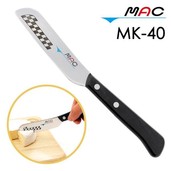 MAC チーズ・バターナイフ(モーニングナイフ) /マック  /在庫有/メール便無料/P2倍|smart-kitchen