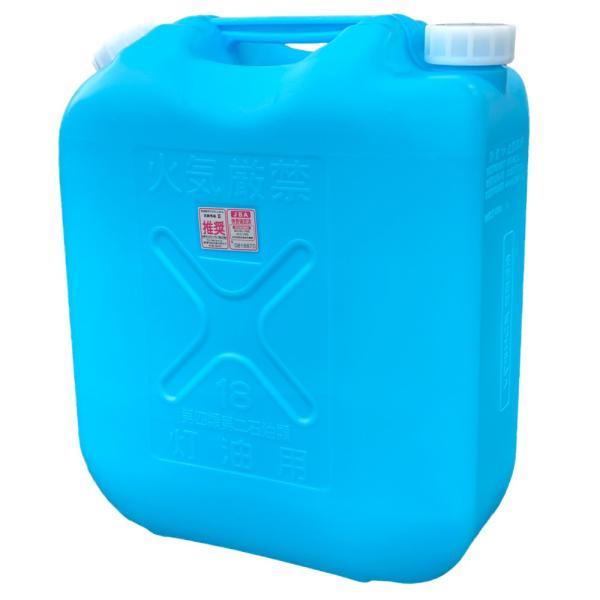 コダマ 灯油缶 18L ブルー KT001 青 KT001BLUE ポリタンク ポリ缶 防災 灯油 コダマ樹脂工業(※1注文3個まで)