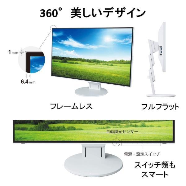 EIZO FlexScan EV2785-WT [27インチ ホワイト] smart1-shop 04
