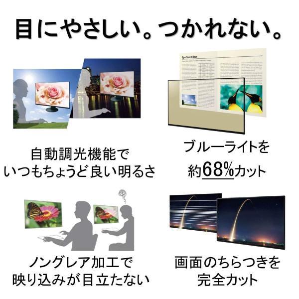 EIZO FlexScan EV2785-WT [27インチ ホワイト] smart1-shop 06