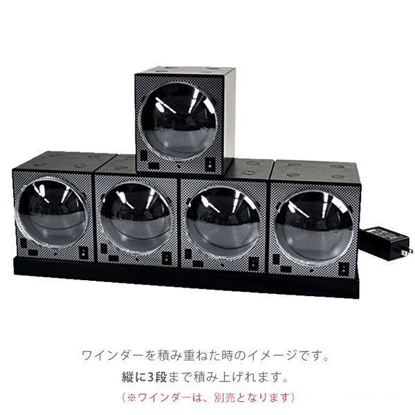 BOXY Design ボクシー デザイン BW-PS4 ワインダー用 パワーエクステンドステーション 新品 調整 ワインダー パワースタンド