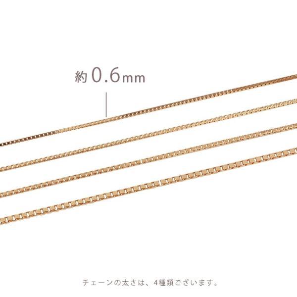 K18PG ピンクゴールド ネックレスチェーン 0.6mm幅 45cm ベネチアン6 1g前後 スライドアジャスター付 新品 レターパックプラス送料無料