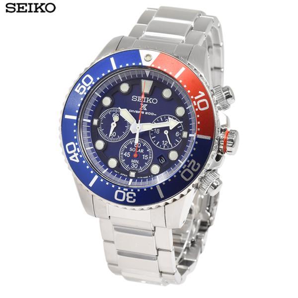 SEIKOセイコー腕時計SSC783P1(旧SSC019P1)プロスペックス新品メンズダイバーズソーラークロノグラフ200m防水
